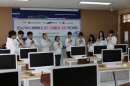 15.4.16 구세군 자선냄비 강원산간 ICT 지원
