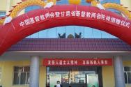 중국 삼자교회 가정교회