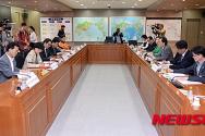 15.4.27 서울 외교부 청사 네팔 지진피해 지원 민관합동 해외긴급구호 협의회