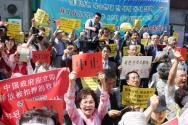 한국교회, 세계 48개 도시서 북송반대 집회