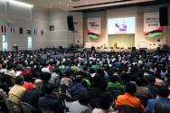 목회자국제선교컨퍼런스