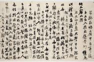 15.6.3 국립중앙도서관 갑신정변 기록물