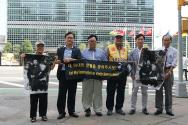 '통영의 딸' 남편 오길남, UN 앞 항의집회