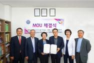한국교회노인학교연합회