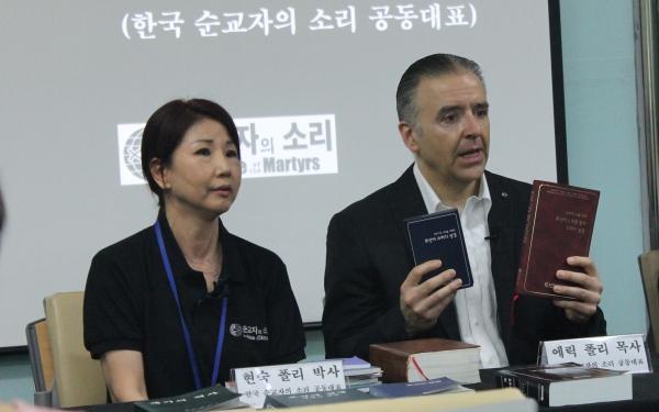 한국 순교자의 소리 에릭 폴리 현숙 폴리 목사 내외