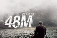 탈북자의 날, 전세계가 탈북 인권 위해 움직인다