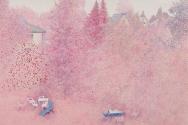 비앤빛 갤러리서 함수연 개인전 '마음의 놀라운 경계'