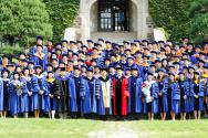 연세대학교 2015년 8월 학위수여식 6