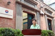 박근혜 대통령 상하이 임시정부청사 재재관식 축사