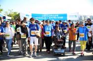 시각장애인돕기 함께 뛰는 마라톤