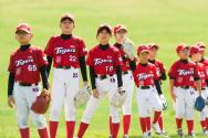 Multiculture children of Salvation Army Korea.