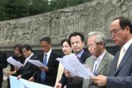 일본교회협의회 한국기독교교회협의회