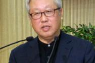 일본복음선교회 일본선교 격려의 밤 및 대표 취임식