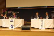 기독교대한감리회 제31회 총회 입법의회가 열린 가운데, 장정개정위원회 김충식 위원장이 발언하고 있다.