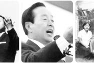 김영삼 전 대통령