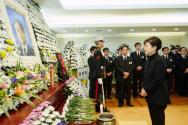 박근혜 대통령, 김영삼 前 대통령 빈소 조문
