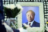 김영삼 전 대통령 빈소 영정사진