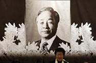 고 김영상 전 대통령 국회 추모예배