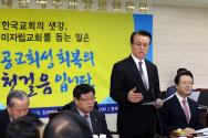 예장합동 미자립교회 박무용 사랑의교회 오정현 목사