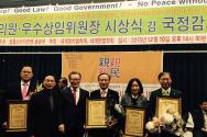 왼쪽부터 이명수 의원, 장헌일 원장, 김대인 총재, 김제식 의원, 문정림 의원, 김성주 의원