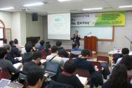 박상진 교육목회실천협의회 교육목회 교회학교
