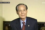 고 이만섭 전 국회의장