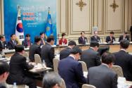 경제관계장관회의 박근혜 대통령