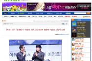 '최종병기' 이영호, 9년 프로게이머 생활의 마침표 은퇴식