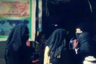 사진에 포착된 여성IS '알 칸사'(Al-Khansa) 대원들.