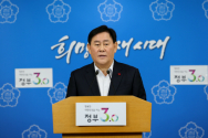 (썸네일용) 최경환 경제부총리 겸 기획재정부 장관