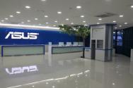 에이수스 새 서비스 센터 전경