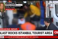 터키 이스탄불서 폭발 사고