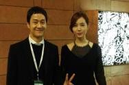 정우 김유미