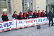 올인통 북한인권법 제정 촉구 화요모임
