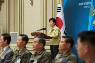 박근혜 대통령 제49차 중앙통합방위회의