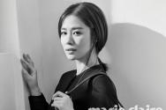 아이그너 김현주 패션화보