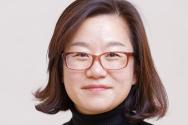 연세대 김보미 교수