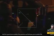 파리 테러범 9명을 공개한 IS 선전 동영상