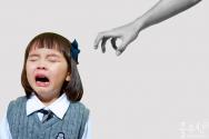 아동 학대 아동 폭력