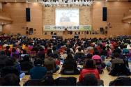 에스더기도운동 북한구원 금식성회