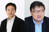 박상진 네이버 CFO와  황인준 라인 CFO