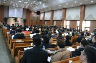 한국성경신학회가 15일 낮 신반포중앙교회(담임 김성봉 목사)에서 '개혁주의 성경신학의 아버지' 게르할더스 보스를 주제로 '제37회 정기논문 발표회'를 가졌다.
