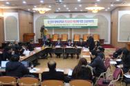 현 정부 대북정책과 개성공단 폐쇄에 대한 긴급좌담회