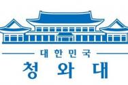 청와대 로고