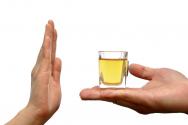 금주 술 알코올