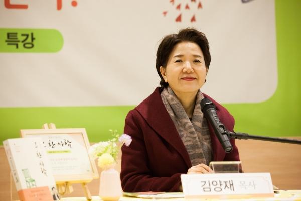 김양재 목사
