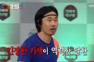 사진제공 : KBS 2TV <우리동네 예체능>