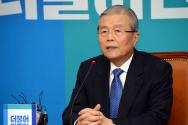 더불어민주당 김종인 비상대책위원회 대표