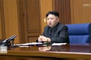김정은 북한 노동당 위원장