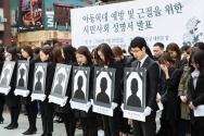 이날 참여한 42개 시민단체 참석자들이 올해 아동학대로 사망한 아동을 추모하며 묵념하고 있다.